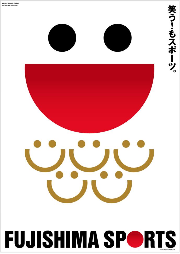 fujishima%ef%bc%93